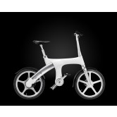 Mando Footloose IM Chainless Electric Bike (White)